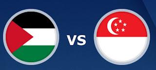 فلسطين تعلب ضد سنغافورة في تصفيات كأس العالم 2022 اليوم