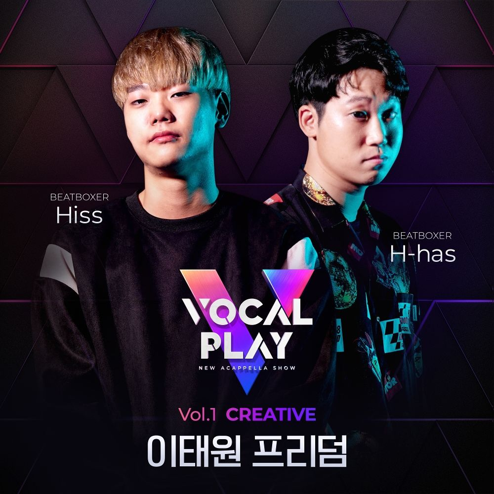 H-has, Hiss – VOCALPLAY Vol.1 – CREATIVE