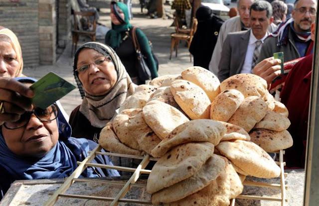 ما الدافع لاعتزام الحكومة المصرية لالغاء دعم الخبز بداية يوليو 2020 - موقع اخبار فلسطين اليوم