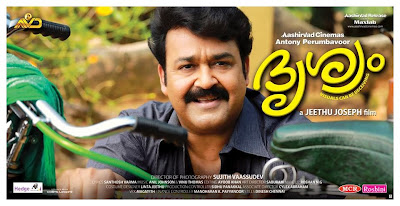 Drishyam released today