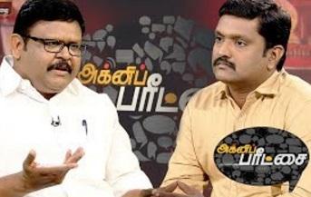 Exclusive: Agni Paritchai with Vaigaichelvan 01-07-2017