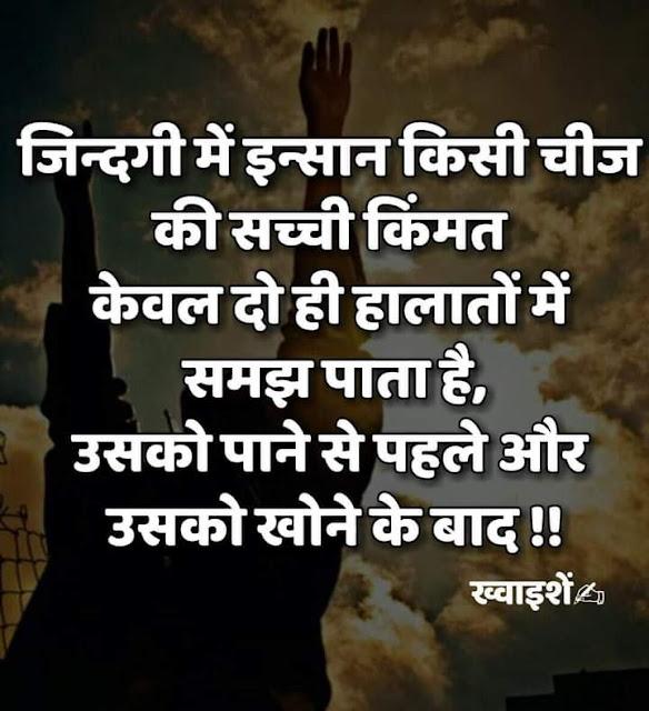 Dhoka Shayari,प्यार में धोखा शायरी, तन्हाई भरी शायरी