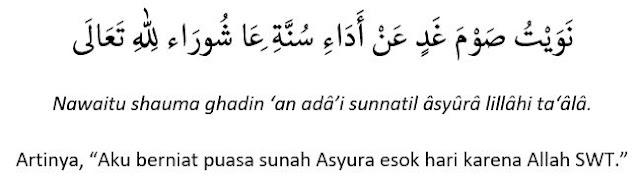 https://abusyuja.blogspot.com/2019/08/jadwal-puasa-sunnah-bulan-muharram-1441H-2019-lengkap-dengan-niatnya.html