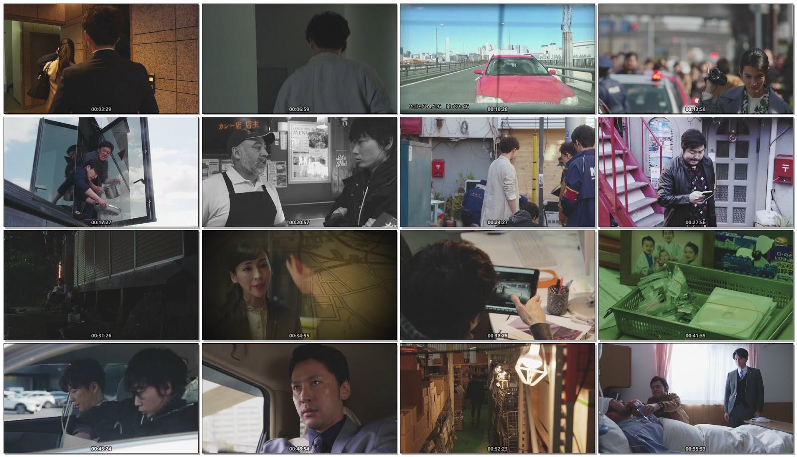 MIU404 Episode 1 1080p