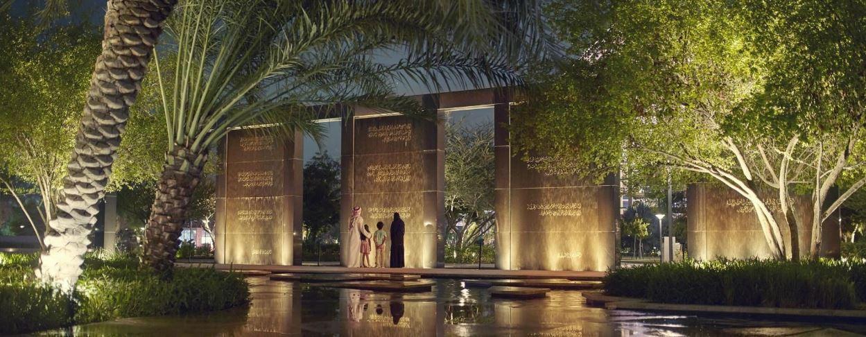 """حديقة """"أم الإمارات"""" أجمل الوجهات السياحية لقضاء يوم الأم"""