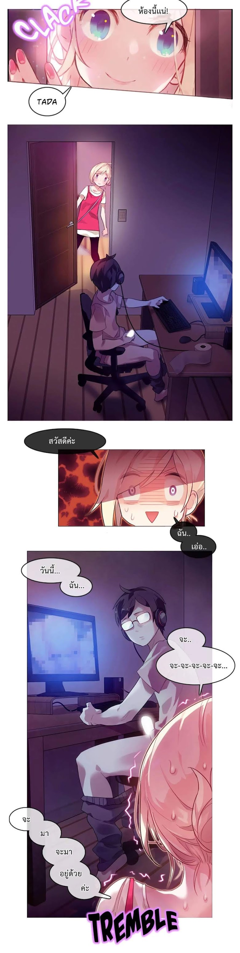 A Pervert s Daily Life - หน้า 4