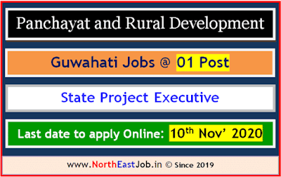 PNRD-Guwahati-State-Project-Executive-Vacancy