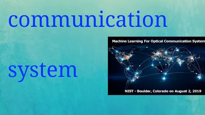 What is communication system & important terms for communication system