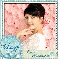 https://lelyadasha83.blogspot.ru/