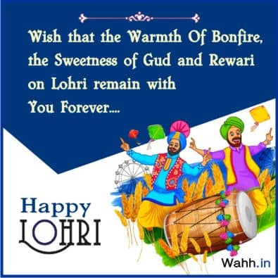 Happy-Lohri-Quotes-with-images