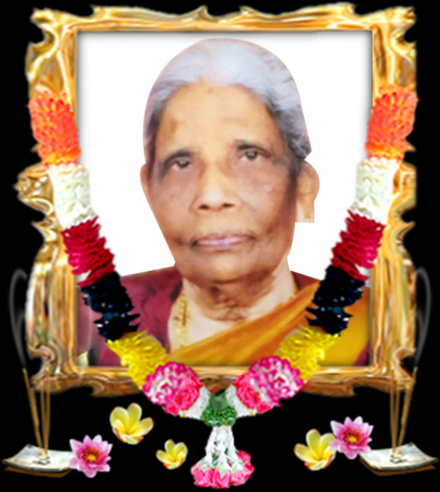 திருமதி நாகம்மா(திருப்பதி) அருணாசலம்