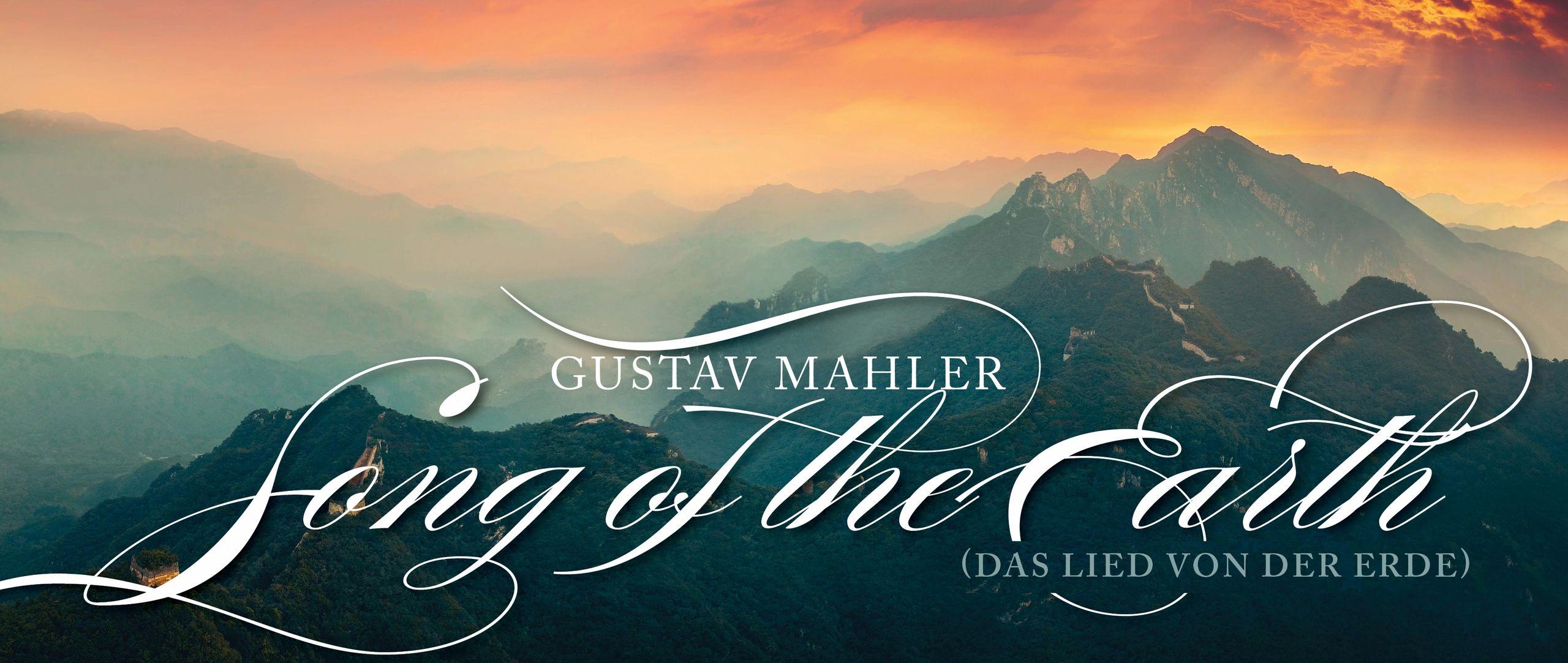 IN REVIEW: Gustav Mahler - DAS LIED VON DER ERDE (Opera Roanoke, 13 December 2020; Graphic © by Opera Roanoke)