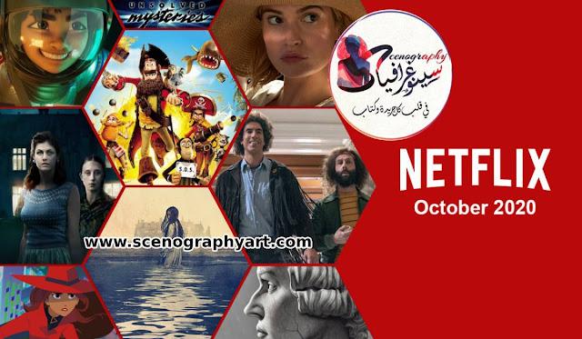netflix movies أفلام رعب أكشن فيلم مترجم أجنبي أفلام تركي أفلام هندي أفلام رومانسية