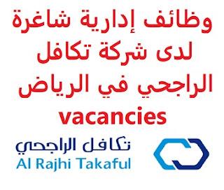 وظائف السعودية وظائف إدارية شاغرة لدى شركة تكافل الراجحي في الرياض vacancies وظائف إدارية شاغرة لدى شركة تكافل الراجحي في الرياض vacancies  أعلنت شركة تكافل الراجحي في الرياض, عن توفر وظائف إدارية شاغرة لديها , وذلك لوظيفة: مدير الحساب – (Account Manager) نوع الدوام  دوام كامل الخبرة:  أربع إلى سبع سنوات على الأقل من العمل في المجال للتقدم إلى الوظيفة اضغط على الرابط هنا  أنشئ سيرتك الذاتية     أعلن عن وظيفة جديدة من هنا لمشاهدة المزيد من الوظائف قم بالعودة إلى الصفحة الرئيسية قم أيضاً بالاطّلاع على المزيد من الوظائف مهندسين وتقنيين محاسبة وإدارة أعمال وتسويق التعليم والبرامج التعليمية كافة التخصصات الطبية محامون وقضاة ومستشارون قانونيون مبرمجو كمبيوتر وجرافيك ورسامون موظفين وإداريين فنيي حرف وعمال