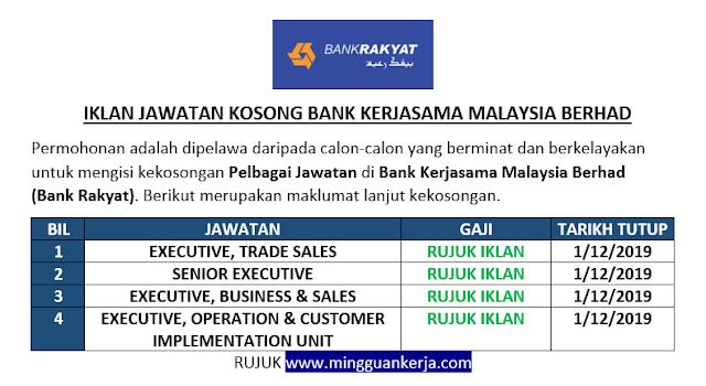 Mohon Jawatan Kosong di Bank Kerjasama Malaysia Berhad (Bank Rakyat) November 2019