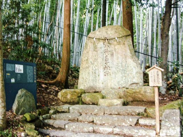 熊野古道「大門坂」・多富気王子跡