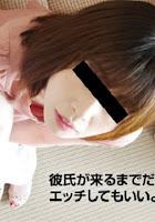 10musume 033019_01 天然むすめ 033019_01 彼氏が来るまでだったらエッチしてもいいよ! 市井亜矢花