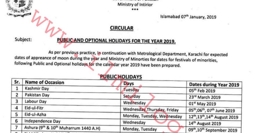 Pakistan Public Holidays 2019 – Fondos de Pantalla