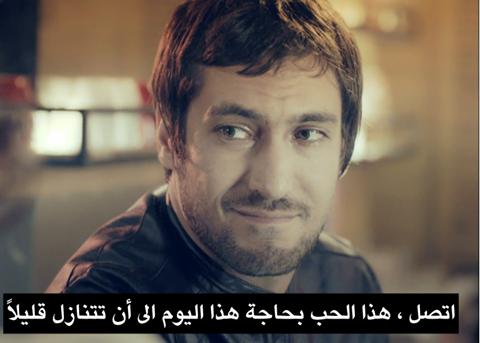 مسلسل حب حياتي Hayatımın Aşkı الحلقة 8 مترجمة للعربية