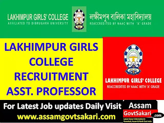 Lakhimpur Girls' College Recruitment 2019