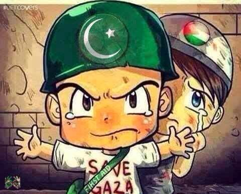 Ya Allah save my brothers and sisters in Gaza