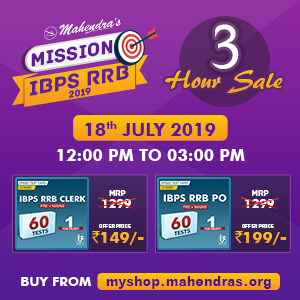Mission IBPS RRB 2019: Sale Will Start In 2 Hours