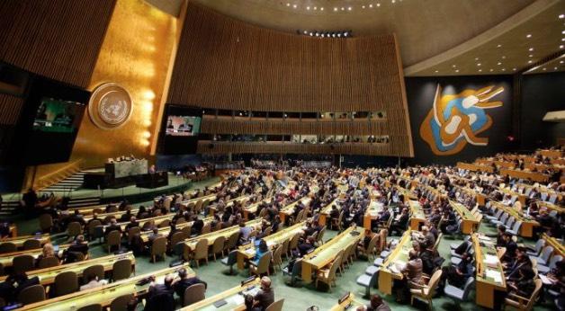 Resolusi PBB Batal Pengiktirafan Baitulmaqdis Sebagai Ibu Negara Israel