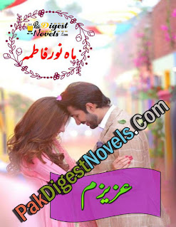 Azizam Complete Novel By Mah Noor Fatima