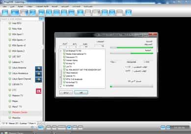 شرح تثبيت وتحميل برنامج progdvb pro وتفعيل مدى الحياة