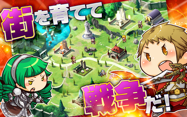 Lord of Knights Apk