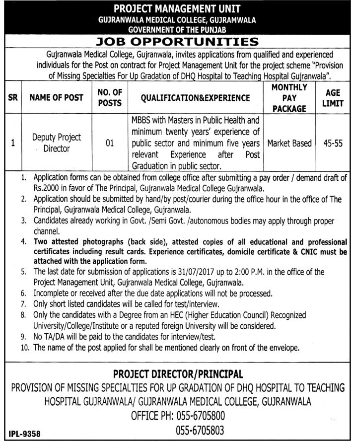 Deputy Project Director Jobs in Gujranwala Medical College  July 2017