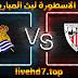 مشاهدة مباراة أتلتيك بلباو وريال سوسيداد بث مباشر الاسطورة لبث المباريات بتاريخ 31-12-2020 في الدوري الاسباني