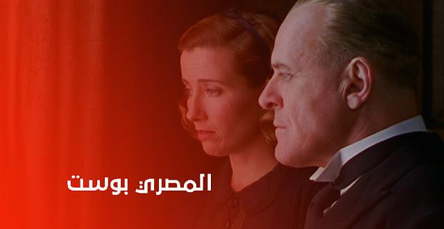 أفضل الأفلام الأجنبية لتعلم اللغة الإنجليزية