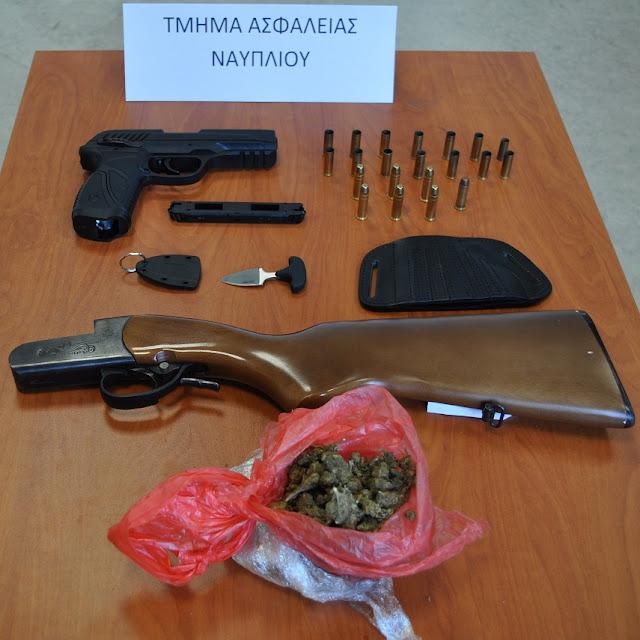 Συνελήφθη 40χρονος με ναρκωτικά και όπλα στην Αργολίδα