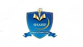 sharifmedicalcity.com Jobs 2021 - Sharif Medical & Dental College Lahore Jobs 2021 in Pakistan