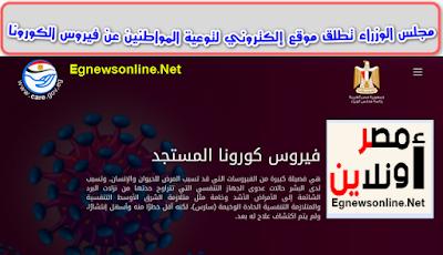 Coronavirus disease,
