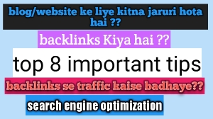 SEO backlink Kiya hai, top 8 important tips,  complete details in Hindi