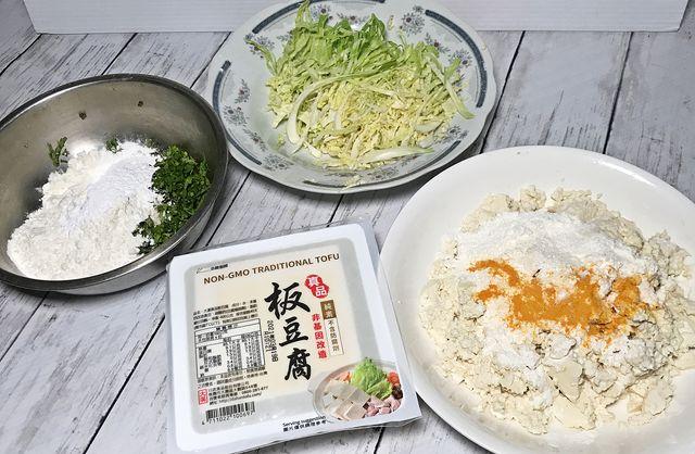 高麗菜豆腐蛋餅-全素無蛋版~家常料理