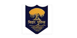 Bihar Police 8415 Constable Recruitment 2020  Notification , Bihar Police new vacancy, Bihar Police job notification hindi me