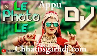 le fotu le dj appu chhattisgarhdj.com