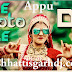 Le Photo Le Fotu le HD Garba (Dance Mix) Dj Appu Chhattisgarhdj.com