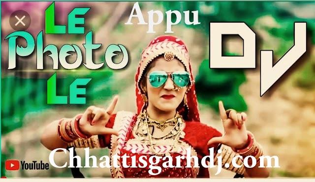 Le Photo Le Fotu le HD Garba (Dance Mix) Dj Appu Chhattisgarhdj.com
