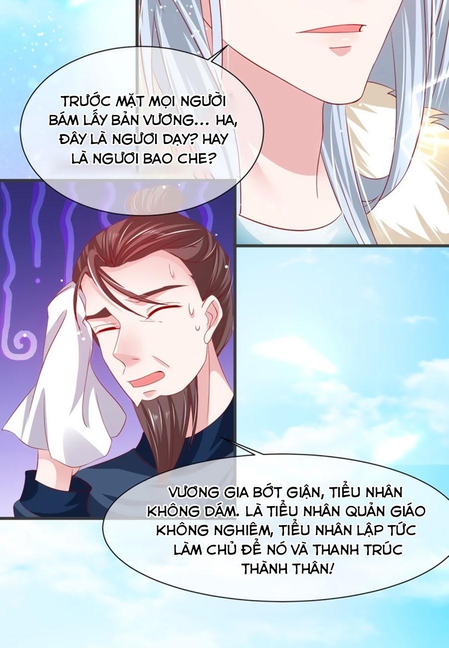 Dưỡng Thú Vi Phi chap 21 - Trang 35
