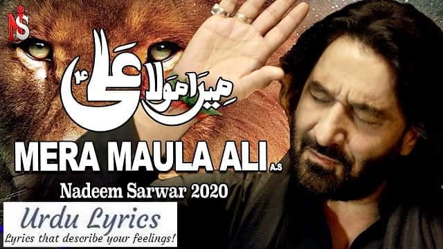 Mera Maula Ali Noha Lyrics - Nadeem Sarwar 2020