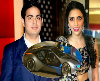 Akash Ambani saw his fiancee Shloka Mehta roaming in this expensive car