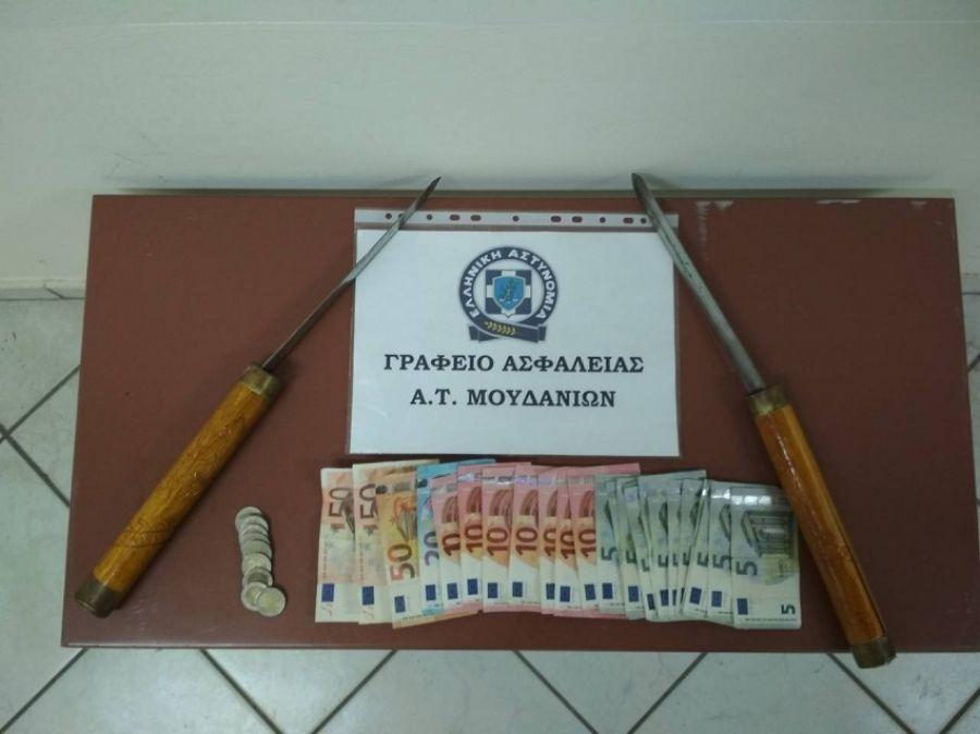 Μπούκαραν με μαχαίρια σε κατάστημα γνωστής αλυσίδας καφέ στα Μουδανιά Χαλκιδικής και άρπαξαν 1.300 ευρώ και τσιγάρα