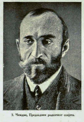 Ceidze, President of the Worker Council