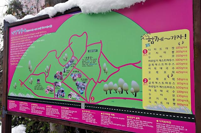 www.meheartseoul.blogspot.com | Jeonju Jaman Mural Village 자만벽화마을