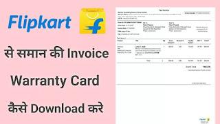 azon/Flipkart से किसी भी सामान की Invoice/Bill/Warranty Card डाउनलोड कैसे करे ?