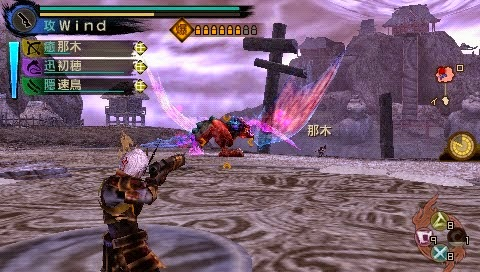 Download Game Ppsspp Monster Hunter Untuk Android